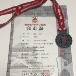 雨風の中の熊本城マラソン2020
